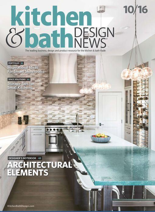 media sheridan interiors Kitchen & Bath Design News - Sheridan Interiors